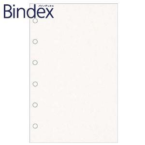 リフィル ポケットサイズ バインデックス Bindex NOLTY ミニ6 無地メモ リフィール 5冊セット ホワイト P407|nomado1230