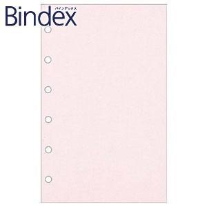 リフィル ポケットサイズ バインデックス Bindex NOLTY ミニ6 無地メモ リフィール 5冊セット ピンク P409|nomado1230