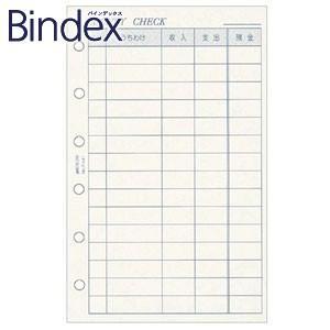 リフィル ポケットサイズ バインデックス Bindex NOLTY ミニ6 おこづかい帳 リフィール 5冊セット P441|nomado1230