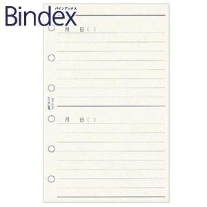 リフィル ポケットサイズ バインデックス Bindex NOLTY ミニ6 日記 リフィール 5冊セット P442|nomado1230