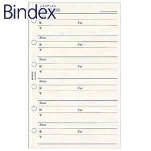 リフィル ポケットサイズ バインデックス Bindex NOLTY ミニ6 アドレス6人分 リフィール ホワイト 5冊セット P502|nomado1230