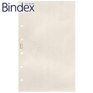 リフィル ポケットサイズ バインデックス Bindex NOLTY ミニ6 クリアファイル リフィール 5冊セット P611|nomado1230