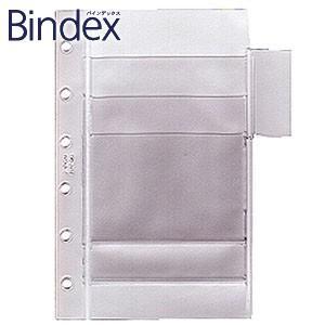 リフィル ポケットサイズ バインデックス Bindex NOLTY ミニ6 ペンシルホルダー 5冊セット P615|nomado1230