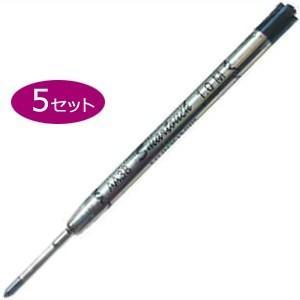 替芯 ボールペン ビスコンティ スマートタッチ ボールペン替芯 同色5セット ブラック VA3802ST-|nomado1230