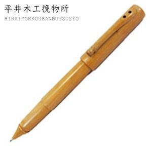 高級 ボールペン 名入れ 平井木工挽物所 木製クリップ キャップタイプ 職人による手作り ボールペン 椿 PLMCBP-TB|nomado1230