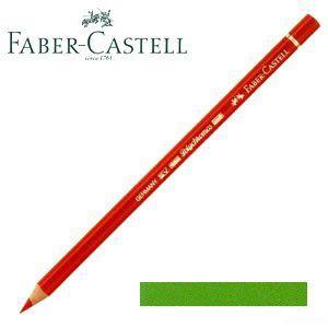ファーバーカステル ポリクロモス 色鉛筆 単色 (リーフグリーン) 12本セット No. 110112|nomado1230