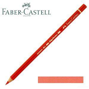 ファーバーカステル ポリクロモス 色鉛筆 単色 (ローズカーマイン) 12本セット No. 110124|nomado1230