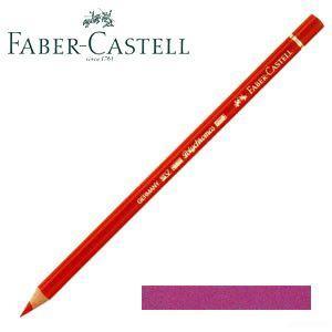ファーバーカステル ポリクロモス 色鉛筆 単色 (ミドルパープルピンク) 12本セット No. 110125|nomado1230