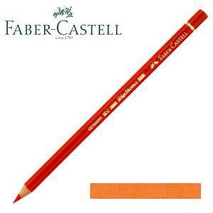 ファーバーカステル ポリクロモス 色鉛筆 単色 (ミディアムフレッシュ) 12本セット No. 110131|nomado1230