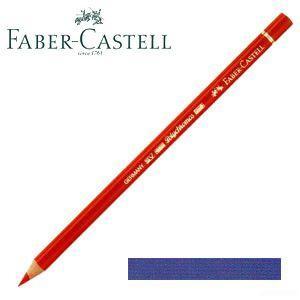 ファーバーカステル ポリクロモス 色鉛筆 単色 (パープルバイオレット) 12本セット No. 110136|nomado1230