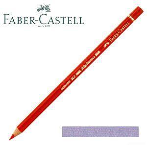 ファーバーカステル ポリクロモス 色鉛筆 単色 (ライトバイオレット) 12本セット No. 110139 nomado1230
