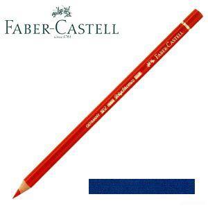 ファーバーカステル ポリクロモス 色鉛筆 単色 (デルトゥブルー) 12本セット No. 110141|nomado1230