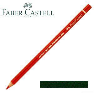 ファーバーカステル ポリクロモス 色鉛筆 単色 (ディープコバルトグリーン) 12本セット No. 110158 nomado1230