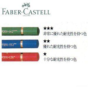 ファーバーカステル ポリクロモス 色鉛筆 単色 (パーマネントグリーンオリーブ) 12本セット No. 110167|nomado1230|03