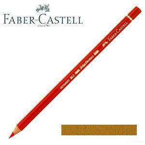 ファーバーカステル ポリクロモス 色鉛筆 単色 (ブラウンオーカー) 12本セット No. 110182 nomado1230