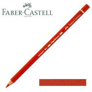 ファーバーカステル ポリクロモス 色鉛筆 単色 (ミドルカドミウムレッド) 12本セット No. 110217|nomado1230
