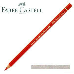 ファーバーカステル ポリクロモス 色鉛筆 単色 (コールドグレー1) 12本セット No. 110230 nomado1230