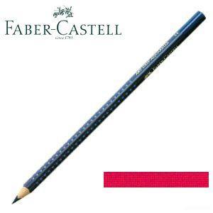 ファーバーカステル アートグリップ 水彩色鉛筆 単色 (フクシャ) 12本セット No. 114223|nomado1230