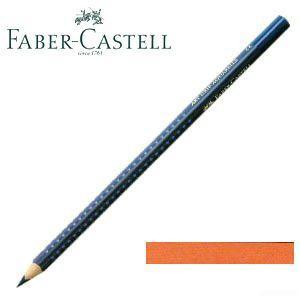 ファーバーカステル アートグリップ 水彩色鉛筆 単色 (ミディアムフレッシュ) 12本セット No. 114231|nomado1230