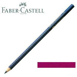 ファーバーカステル アートグリップ 水彩色鉛筆 単色 クリムソン(マゼンダ) 12本セット No. 114234|nomado1230