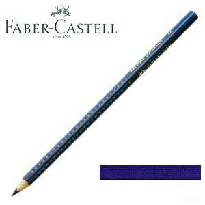 ファーバーカステル アートグリップ 水彩色鉛筆 単色 (ブルーバイオレット) 12本セット No. 114237|nomado1230