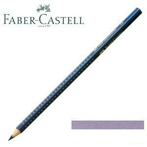 ファーバーカステル アートグリップ 水彩色鉛筆 単色 (ライトバイオレット) 12本セット No. 114239|nomado1230