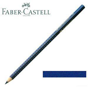 ファーバーカステル アートグリップ 水彩色鉛筆 単色 (コバルトブルー) 12本セット No. 114243|nomado1230