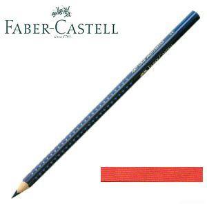 ファーバーカステル アートグリップ 水彩色鉛筆 単色 (ダークフレッシュ) 12本セット No. 114259|nomado1230