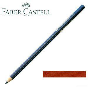 ファーバーカステル アートグリップ 水彩色鉛筆 単色 (インディアンレッド) 12本セット No. 114292|nomado1230