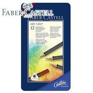 ファーバーカステル アートグリップシリーズ アートグリップ油性色鉛筆 12色 No. 114312|nomado1230