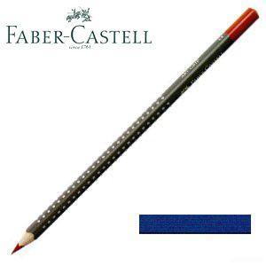 ファーバーカステル アートグリップ 油性色鉛筆 単色 (コバルトブルー) 12本セット No. 114343|nomado1230