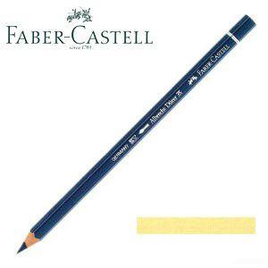 ファーバーカステル アルブレヒトデューラー 水彩色鉛筆 単色 (クリーム) 12本セット No. 117602 nomado1230
