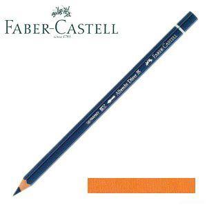 ファーバーカステル アルブレヒトデューラー 水彩色鉛筆 単色 (ミディアムフレッシュ) 12本セット No. 117631 nomado1230