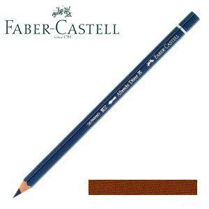 ファーバーカステル アルブレヒトデューラー 水彩色鉛筆 単色 (カプトゥモルトゥーム) 12本セット No. 117669|nomado1230
