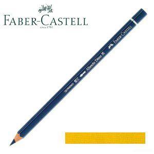 ファーバーカステル アルブレヒトデューラー 水彩色鉛筆 単色 (ネイプルスオーカー) 12本セット No. 117685 nomado1230