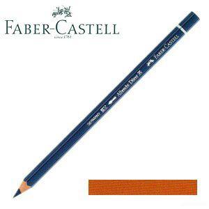 ファーバーカステル アルブレヒトデューラー 水彩色鉛筆 単色 (ポンピアンレッド) 12本セット No. 117691|nomado1230