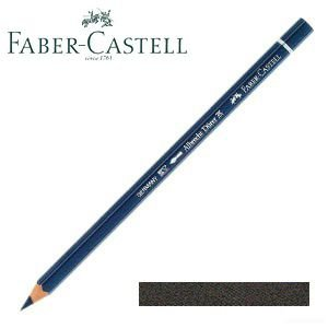 ファーバーカステル アルブレヒトデューラー 水彩色鉛筆 単色 (コールドグレー5) 12本セット No. 117734|nomado1230