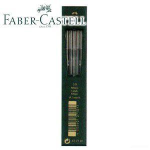 ファーバーカステル ホルダー用替芯 2ミリ 5個セット No. 127100|nomado1230