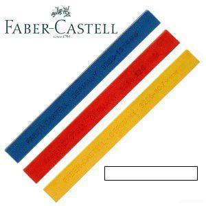 ファーバーカステル ポリクロモス パステル 単色 (ホワイト) 12本セット No. 128601|nomado1230