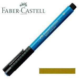 ファーバーカステル ピットシリーズ アーティストペン 単色 (ゴールド) 10本セット No. 16735010|nomado1230