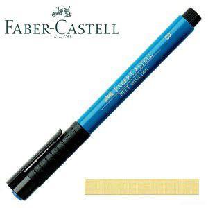 ファーバーカステル ピットシリーズ アーティストペン 単色 (クリーム) 10本セット No. 16740210|nomado1230