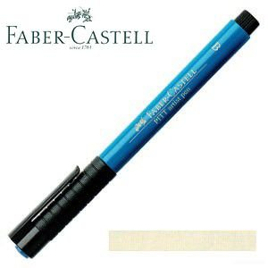 ファーバーカステル ピットシリーズ アーティストペン 単色 (アイボリー) 10本セット No. 16740310|nomado1230