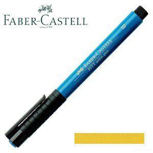 ファーバーカステル ピットシリーズ アーティストペン 単色 (カドミウムイエロー) 10本セット No. 16740710|nomado1230