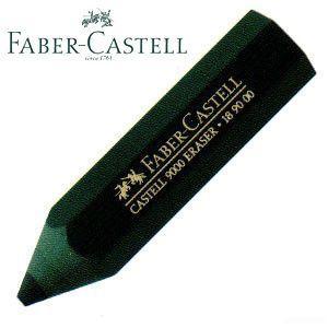 ファーバーカステル カステル9000番 PVCフリーイレーサー 20本セット No. 189000|nomado1230