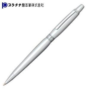 高級 ボールペン 名入れ プラチナ万年筆 限定品 アフェクション メタリックカラー ボールペン シルバー BAF-2000cl9|nomado1230