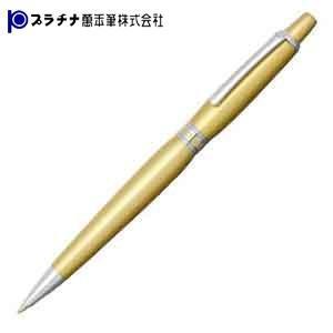 高級 ボールペン 名入れ プラチナ万年筆 限定品 アフェクション メタリックカラー ボールペン メタリックイエロー BAF-2000cl78|nomado1230