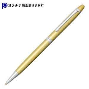 高級 ボールペン 名入れ プラチナ万年筆 限定品 エラン・メタリック メタリックカラー ボールペン メタリックイエロー BBM-3000cl78|nomado1230