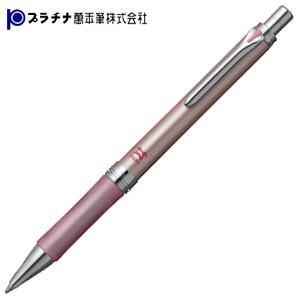 高級 ボールペン プラチナ万年筆 オ・レーヌ ボールペン ピンク BOL100021|nomado1230