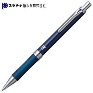 プラチナ万年筆 オ・レーヌ ボールペン ブルー BOL100056|nomado1230