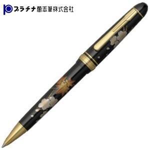 プラチナ万年筆 加賀平蒔絵 ボールペン 春秋 BTB-15000P-20|nomado1230